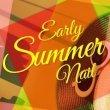 Early Summer Nail